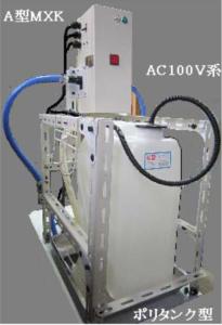 クーラント液自動ミキシング装置A型
