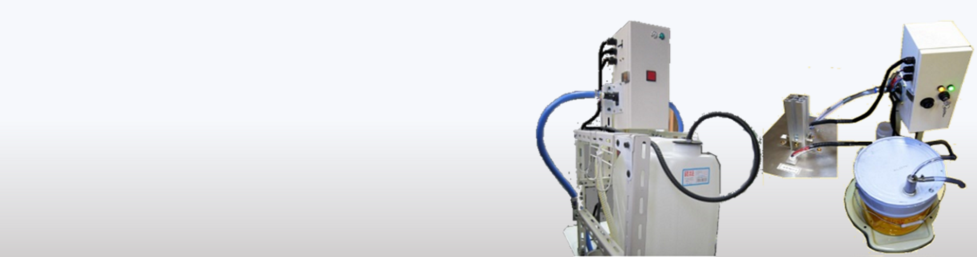 金属切削加工用研磨液の自動ミキシング装置です。